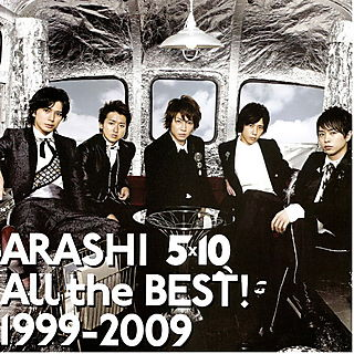 Album ALL the BEST! 1999-2009 by Arashi