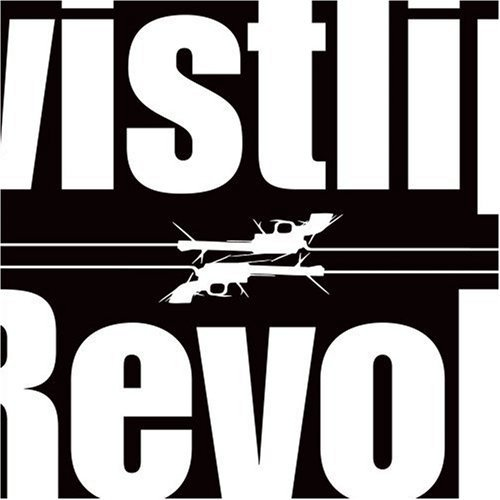 Mini album Revolver by vistlip