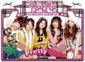 Pretty Girl - KARA