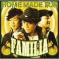 EVERYBODY NEEDS MUSIC - HOME MADE Kazoku