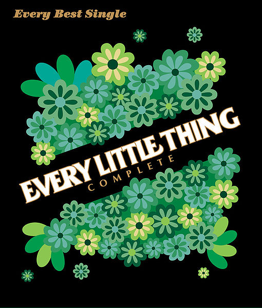 Album Every Best Single ~Complete~ by Every Little Thing