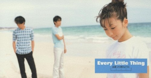 Single Deatta Koro no You ni by Every Little Thing