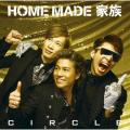 Oooh Wa!! - HOME MADE Kazoku