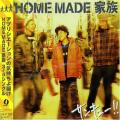 Thank You !! - HOME MADE Kazoku