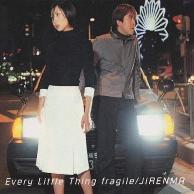 Single fragile / JIRENMA by Every Little Thing