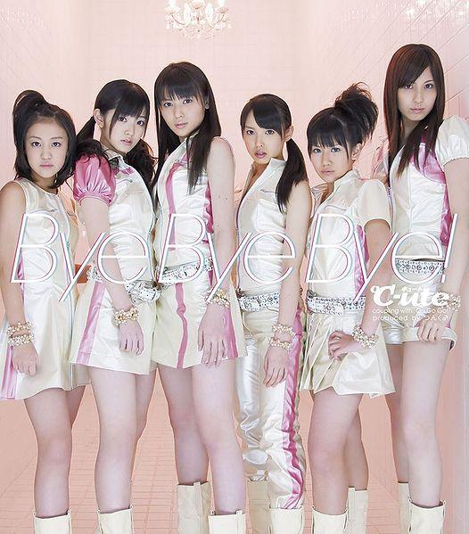 ute - girlband - jpop