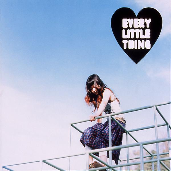 Single Fundamental Love by Every Little Thing