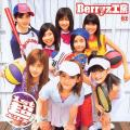TODAY IS MY BIRTHDAY - Berryz Koubou