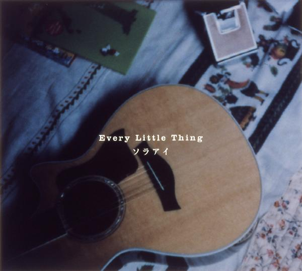 Single Soraai by Every Little Thing