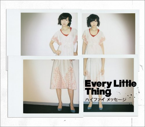 Single Hi-Fi Message by Every Little Thing
