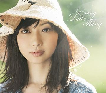 Single Atarashii Hibi / Ougon no Tsuki by Every Little Thing