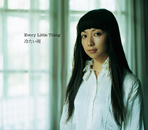 Tsumetai Ame (冷たい雨; Cold Rain) by Every Little Thing
