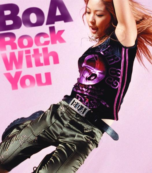 Single Rock With You by BoA