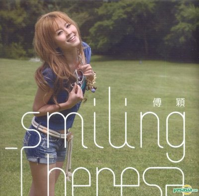 Album Smiling by Theresa Fu