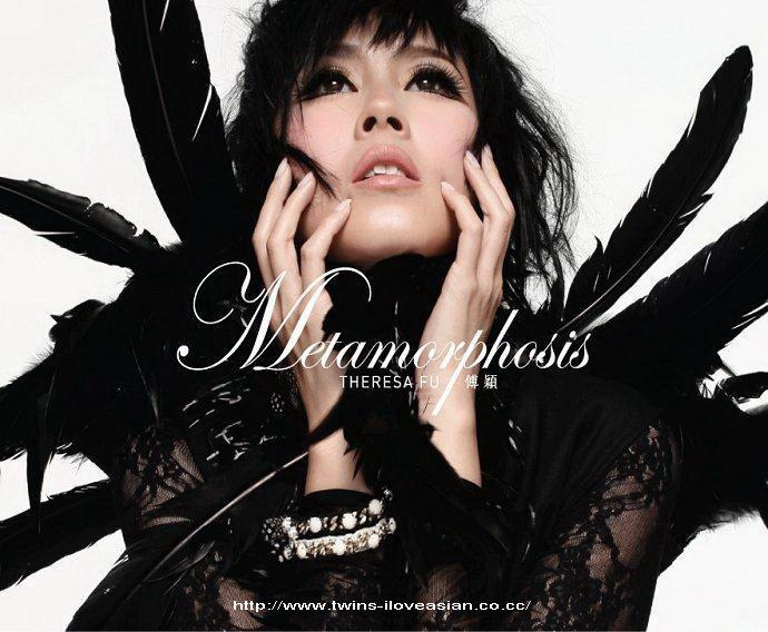 Mini album Metamorphosis by Theresa Fu