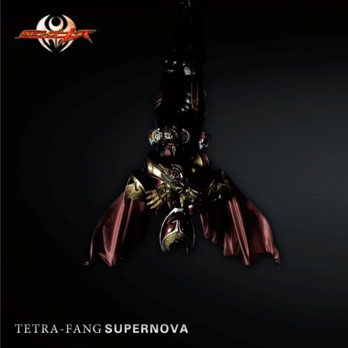 Mini album Supernova by TETRA-FANG