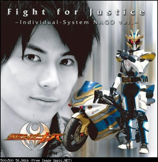 Single Fight For Justice: Individual-System Nago Ver. by TETRA-FANG