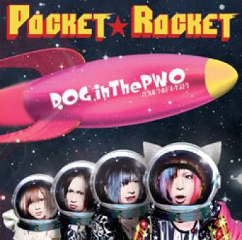 Single POCKET★ROCKET by DOG in The Parallel World Orchestra