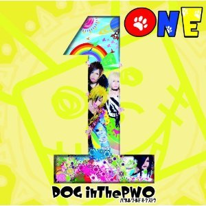 Album One (Regular Edition) by DOG in The Parallel World Orchestra