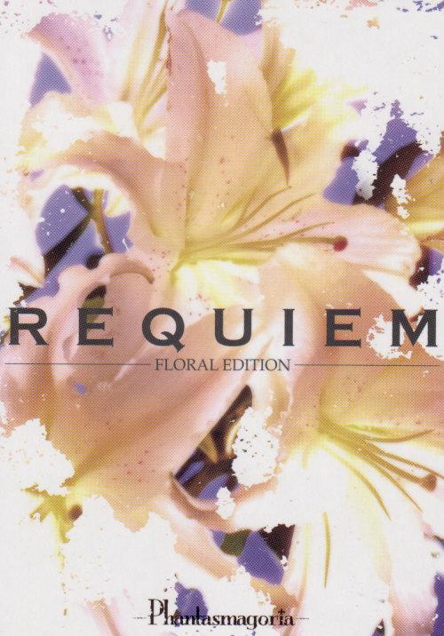 Album Requiem-Floral Edition- by Phantasmagoria