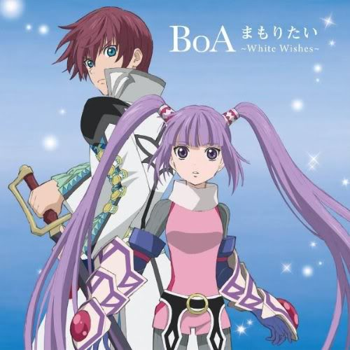 Single Mamoritai~White Wishes(まもりたい ~White Wishes~;  by BoA