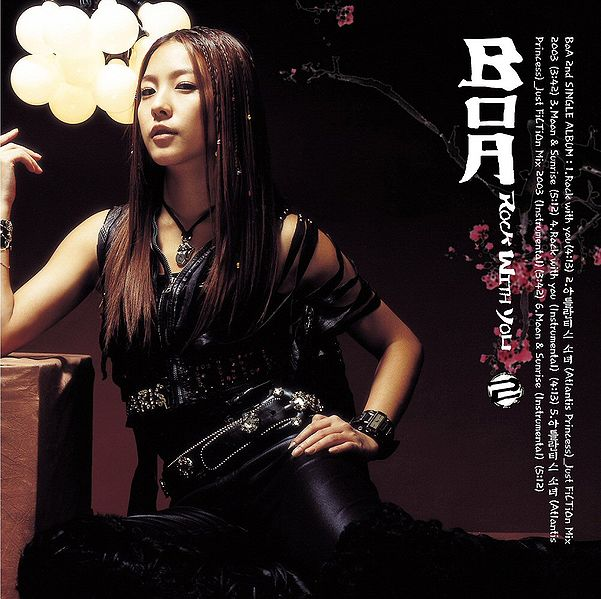 Single Rock With You(Korean Version) by BoA
