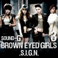 Sign - Brown Eyed Girls