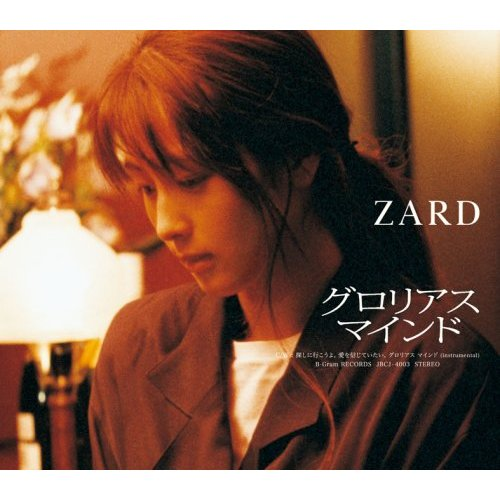 GLORIOUS MIND by Zard