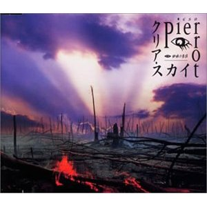 Single Clear Sky/Nuclear Sky by PIERROT