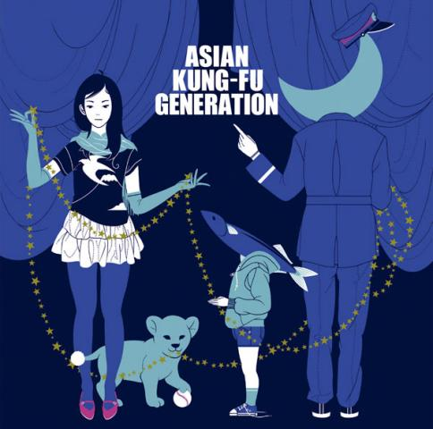Asian Kungfu Generation - ブルートレ