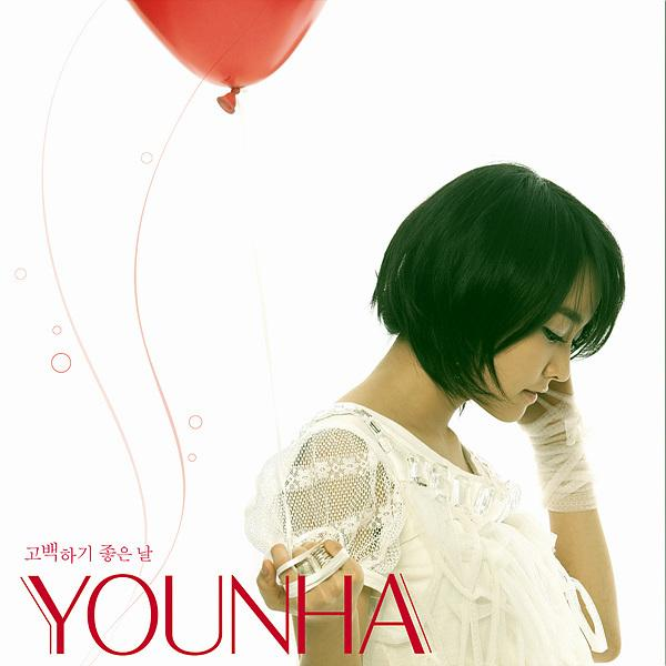 Album The Perfect Day to Say I Love You by Younha