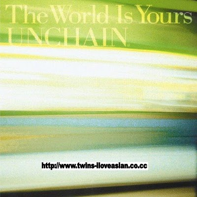 Single The World Is Yours by UNCHAIN