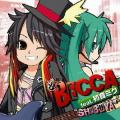 SHIBUYA - Becca