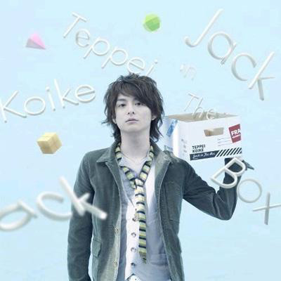 Koike Teppei jack in the box download