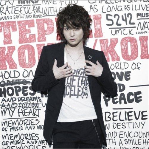 Koike Teppei official website