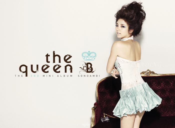 Mini album The Queen by Son Dam Bi