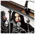 Aoi Tori (青い鳥) - Chihiro Onitsuka