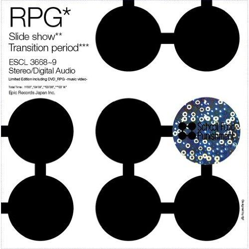 RPG by school food punishment