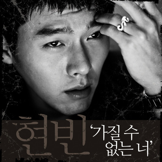 Cant  Have You by Hyun Bin
