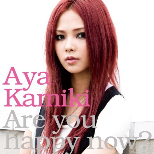Album Are You Happy Now? by Aya Kamiki
