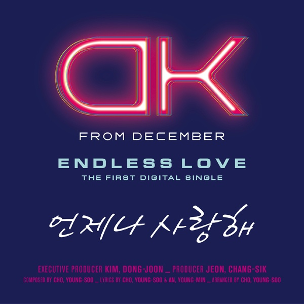 Endless Love by DK