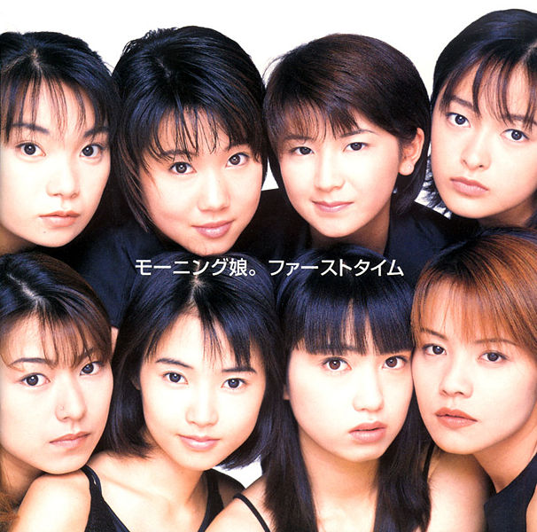 Album First Time by Morning Musume
