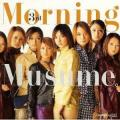 Love Machine - Morning Musume