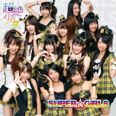 Miracle ga Tommanai! by SUPER GiRLS