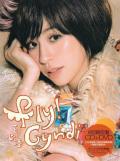 Re Ai / 熱愛 - Cyndi Wang