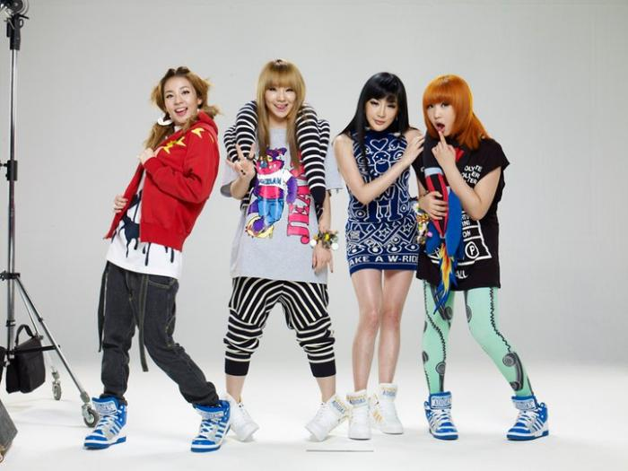 Single Don't Stop The Music by 2NE1