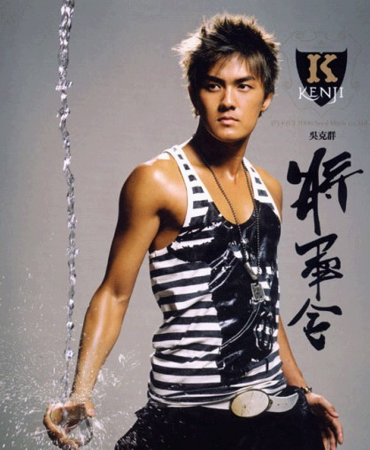 "Kenji Wu >> Album ""How To Deal With Loneliness?"" 6842-generalscommandjiangjun-ho28"