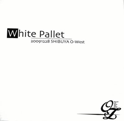 Single White Pallet by OZ