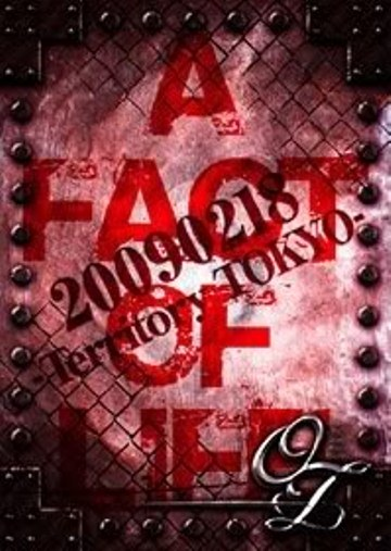 Album A FACT OF LIFE -TERRITORY TOKYO- by OZ