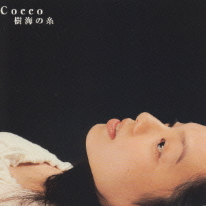 Single Jukai no ito by Cocco
